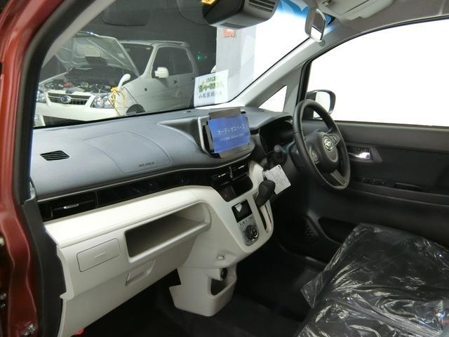 XリミテッドII SAIII 衝突被害軽減ブレーキ 横滑り防止装置 オートマチックハイビーム アイドリングストップ ステアリングスイッチ 革巻きハンドル オートライト キーフリーシステム オートエアコン 純正アルミホイール(25枚目)
