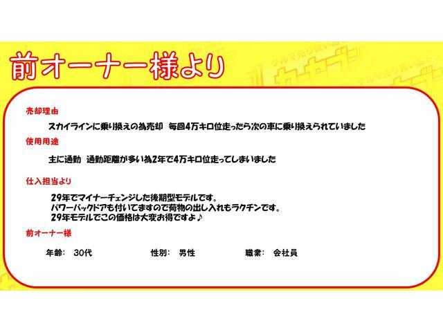 20X 後期型 純正ナビ/TV ワンオーナ-ー車(3枚目)