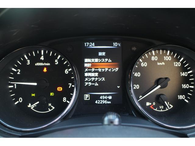20X 後期型 純正ナビ/TV ワンオーナ-ー車(8枚目)