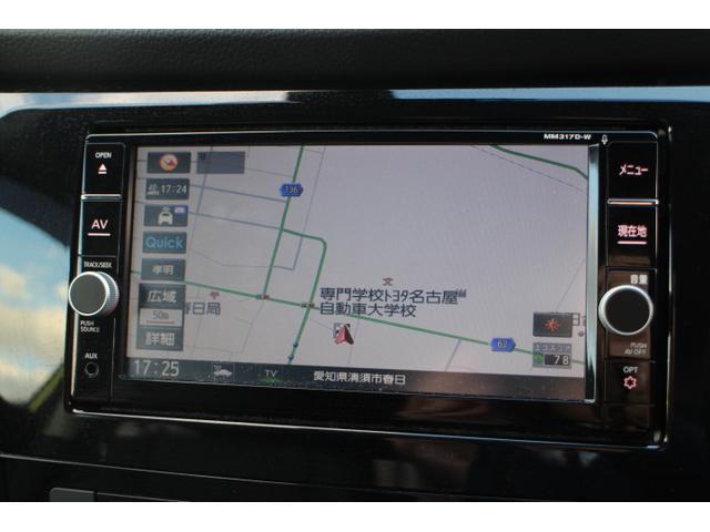 20X 後期型 純正ナビ/TV ワンオーナ-ー車(9枚目)