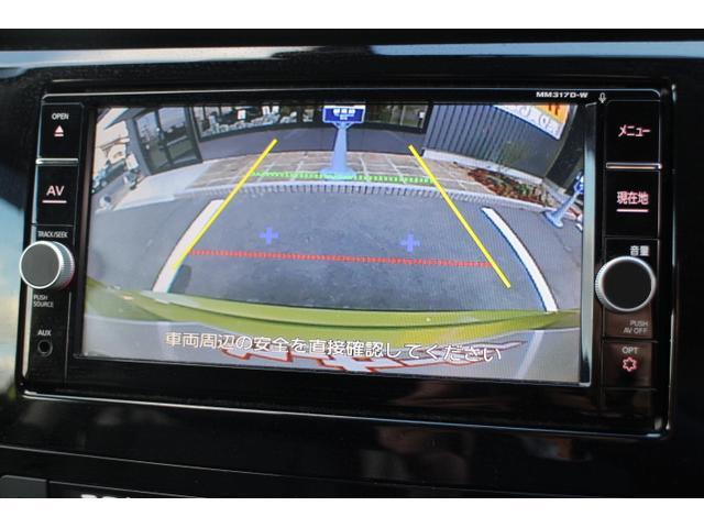 20X 後期型 純正ナビ/TV ワンオーナ-ー車(10枚目)