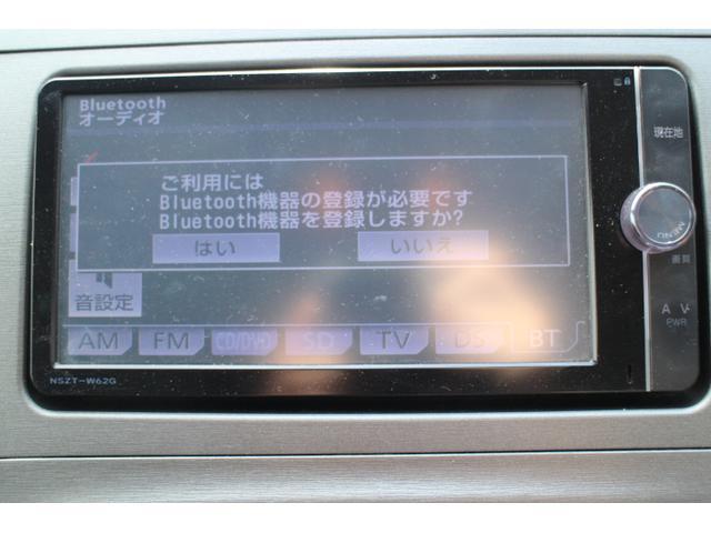 「トヨタ」「プリウス」「セダン」「愛知県」の中古車20