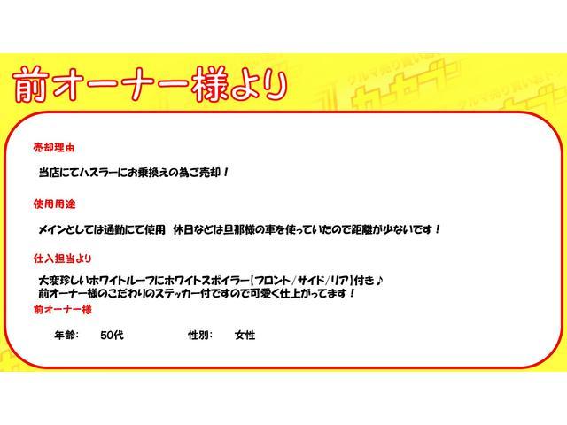 X ホワイトルーフ 純正スポイラー ナビ/TV(2枚目)
