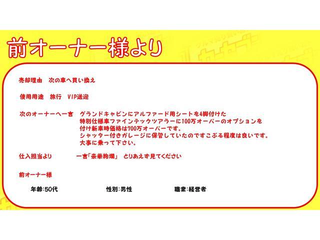 グランドキャビンファインテックツアラー モデリスタ レカロ(7枚目)