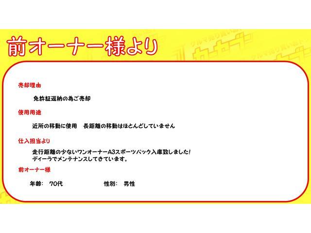 スポーツバック1.4TFSI 純正ナビ HID 禁煙車(2枚目)