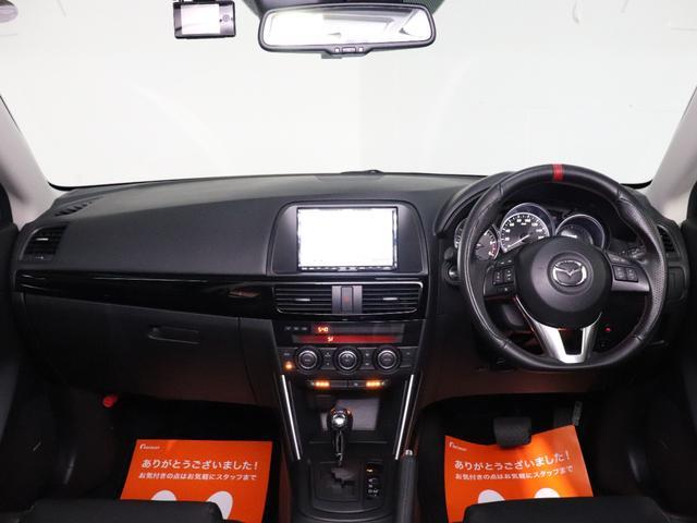 XD Lパッケージ 純正8インチナビ WORK21AW 車高調 オートエグゼマフラー BOSEサウンド DVD再生 Bluetooth バック・サイドモニター ETC 純正エンジンスターター  黒革シート シートヒーター(16枚目)