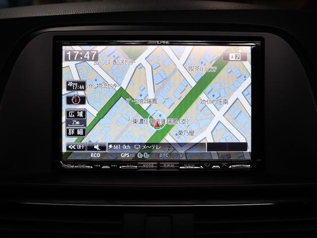 XD Lパッケージ 純正8インチナビ WORK21AW 車高調 オートエグゼマフラー BOSEサウンド DVD再生 Bluetooth バック・サイドモニター ETC 純正エンジンスターター  黒革シート シートヒーター(17枚目)
