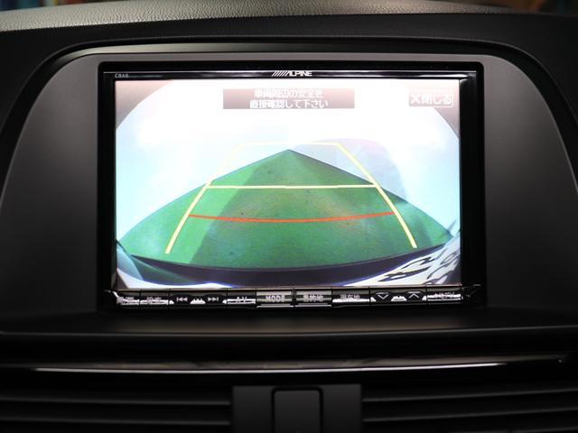 XD Lパッケージ 純正8インチナビ WORK21AW 車高調 オートエグゼマフラー BOSEサウンド DVD再生 Bluetooth バック・サイドモニター ETC 純正エンジンスターター  黒革シート シートヒーター(18枚目)