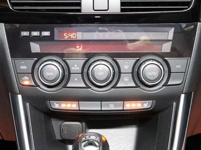 XD Lパッケージ 純正8インチナビ WORK21AW 車高調 オートエグゼマフラー BOSEサウンド DVD再生 Bluetooth バック・サイドモニター ETC 純正エンジンスターター  黒革シート シートヒーター(19枚目)