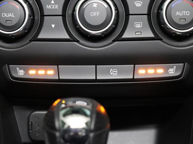 XD Lパッケージ 純正8インチナビ WORK21AW 車高調 オートエグゼマフラー BOSEサウンド DVD再生 Bluetooth バック・サイドモニター ETC 純正エンジンスターター  黒革シート シートヒーター(20枚目)