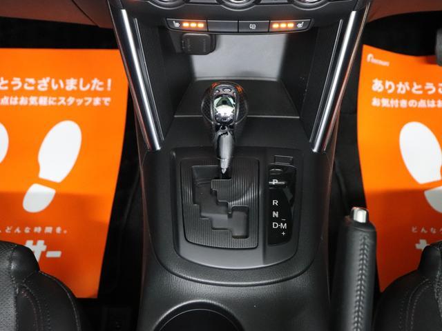 XD Lパッケージ 純正8インチナビ WORK21AW 車高調 オートエグゼマフラー BOSEサウンド DVD再生 Bluetooth バック・サイドモニター ETC 純正エンジンスターター  黒革シート シートヒーター(21枚目)