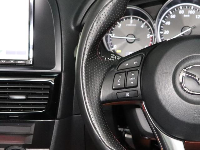 XD Lパッケージ 純正8インチナビ WORK21AW 車高調 オートエグゼマフラー BOSEサウンド DVD再生 Bluetooth バック・サイドモニター ETC 純正エンジンスターター  黒革シート シートヒーター(23枚目)