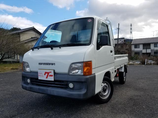 「スバル」「サンバートラック」「トラック」「岐阜県」の中古車3