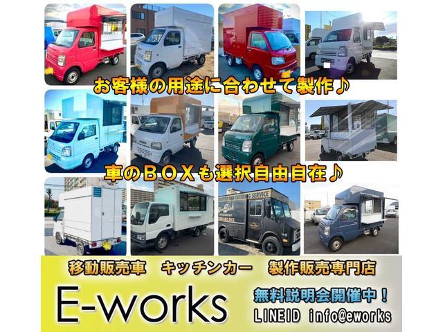 「三菱」「ミニキャブトラック」「トラック」「愛知県」の中古車2