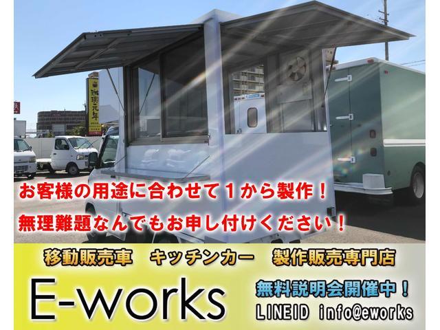 「三菱」「ミニキャブトラック」「トラック」「愛知県」の中古車11