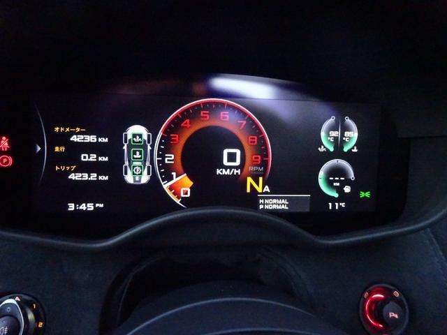 「マクラーレン」「600LTスパイダー」「オープンカー」「愛知県」の中古車41