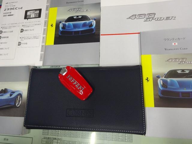 「フェラーリ」「488スパイダー」「オープンカー」「愛知県」の中古車55