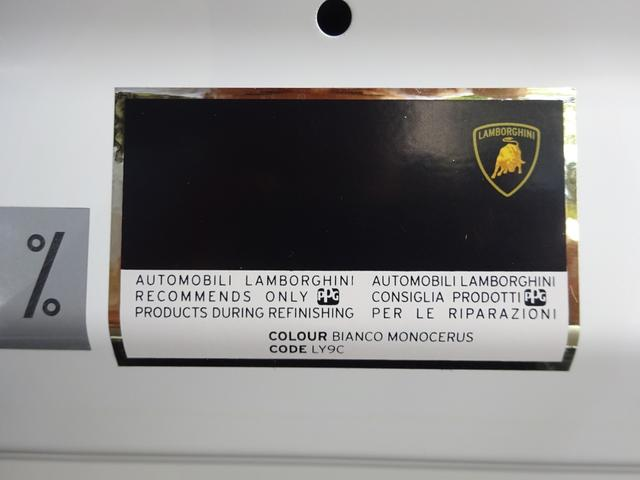 580-2 正規ディーラー車 左ハンドル 純正フロントリフティングブラックレザーインテリア グリーンステッチ 純正ナビ バックカメラシートヒーター アクラポビッチエキゾースト 取保スペアキー有(43枚目)