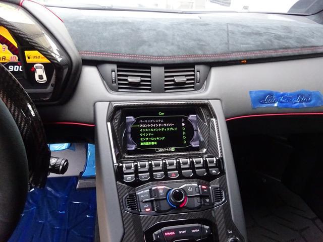 LP750-4 アヴェンタドール SV 世界限定600台 ディーラー車 カーボンインテリア パワークラフト可変マフラー&キャタストレート 純正マフラー有 フルプロテクションフォルム施工 SVビックデカール 備品全有(45枚目)