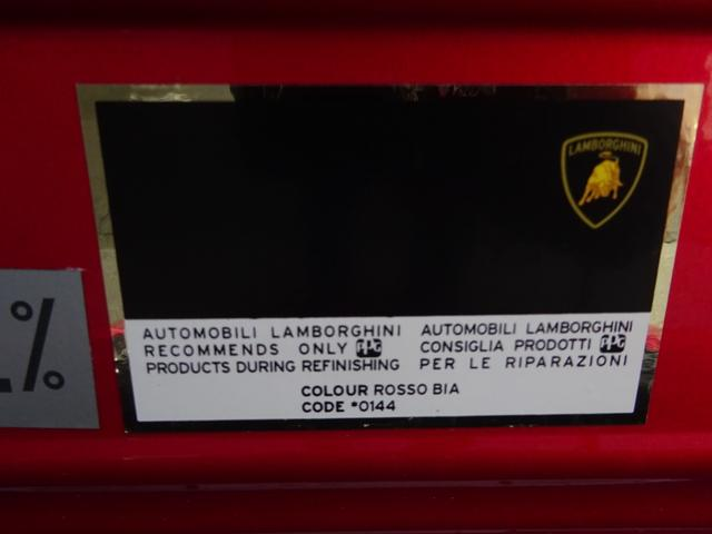 LP750-4 アヴェンタドール SV 世界限定600台 ディーラー車 カーボンインテリア パワークラフト可変マフラー&キャタストレート 純正マフラー有 フルプロテクションフォルム施工 SVビックデカール 備品全有(49枚目)