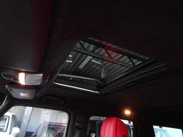 G63 G63AMG エクスクルーシブPKG ナッパレザー赤革S 電動スライディングルーフ AMGパフォーマンスエキゾーストシステム ツートンラッピング 22AWピレリ新品 新品AMGマット 取保記スペア有り(26枚目)