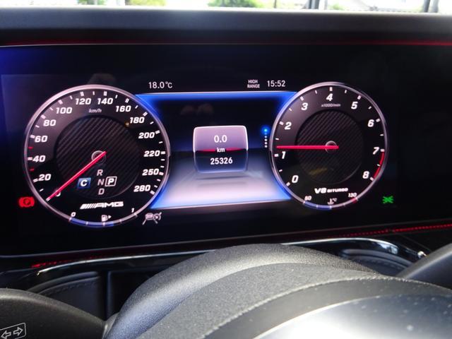 G63 G63AMG エクスクルーシブPKG ナッパレザー赤革S 電動スライディングルーフ AMGパフォーマンスエキゾーストシステム ツートンラッピング 22AWピレリ新品 新品AMGマット 取保記スペア有り(27枚目)