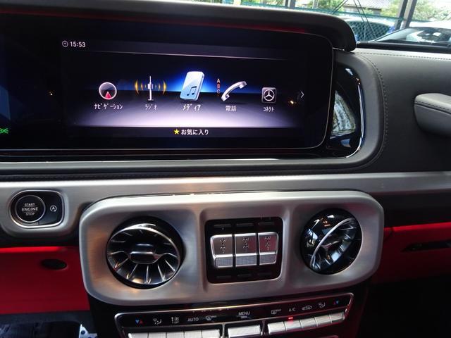 G63 G63AMG エクスクルーシブPKG ナッパレザー赤革S 電動スライディングルーフ AMGパフォーマンスエキゾーストシステム ツートンラッピング 22AWピレリ新品 新品AMGマット 取保記スペア有り(30枚目)
