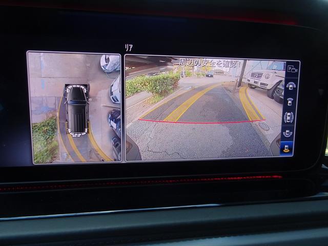 G63 G63AMG エクスクルーシブPKG ナッパレザー赤革S 電動スライディングルーフ AMGパフォーマンスエキゾーストシステム ツートンラッピング 22AWピレリ新品 新品AMGマット 取保記スペア有り(40枚目)