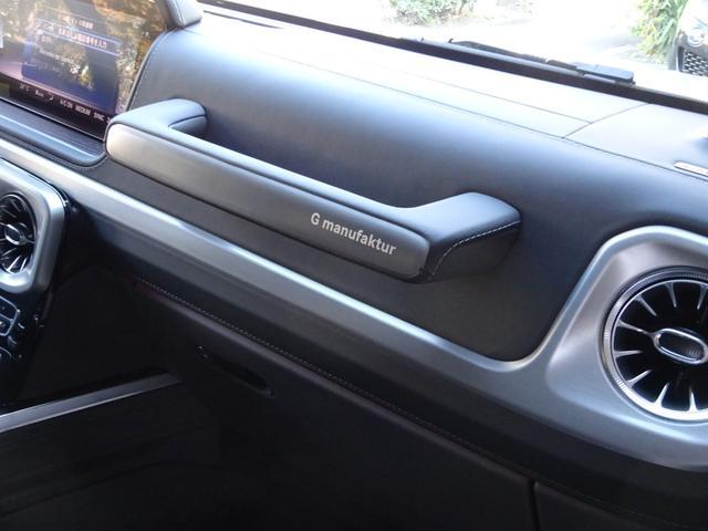 「その他」「Gクラス」「SUV・クロカン」「愛知県」の中古車41