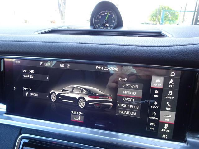 4 E-ハイブリッド ワンオーナー車 スポーツクロノPKG 21インチスポーツデザインAW BOSEサウンド コンフォートアクセス コンフォートメモリーPKG サラウンドビューカメラ付きパークアシスト ストレージPKG(39枚目)