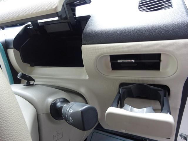 Gメイクアップ SAIII DOP8インナビ フルセグ ステアリングスイッチ バックカメラ 両側パワースライドドア LEDライト LEDフォグランプ ETC 純正バイザー&純正マット スマートキー&プッシュスタート オートAC(36枚目)