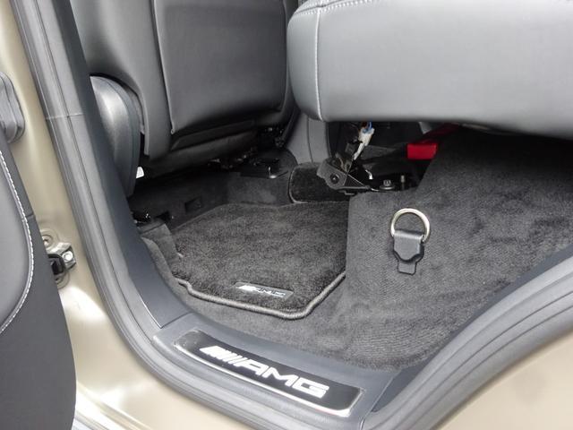 G63 マヌファクトゥーアエディション 全国300台限定 屋内保管 ワンオーナー プロテクション施工 AMGナイトパッケージ AMGエクスクルーシブパッケージ マットブラック22AW ナッパフルレザーインテリア 新車取説 保証書 スペアキー(30枚目)