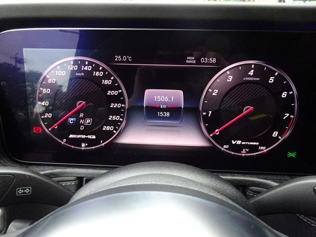 G63 マヌファクトゥーアエディション 全国300台限定 屋内保管 ワンオーナー プロテクション施工 AMGナイトパッケージ AMGエクスクルーシブパッケージ マットブラック22AW ナッパフルレザーインテリア 新車取説 保証書 スペアキー(37枚目)