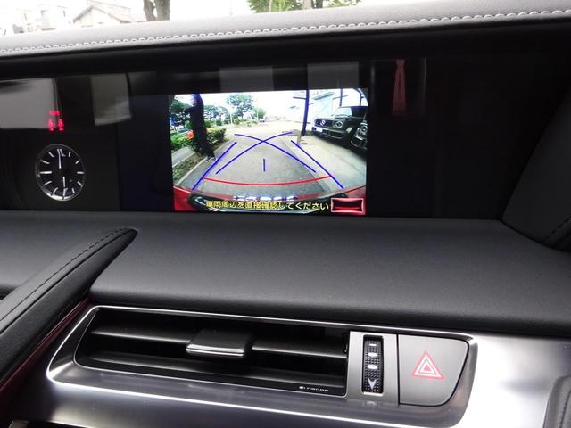 LC500 Sパッケージ TRDエアロ TRD鍛造21インチアルミホイール カーボンルーフ マークレビンソン プレミアムサウンド 純正10.3インチナビ フルセグ バックカメラ ETC ヘッドアップディスプレイ 新車取保スぺ有(41枚目)