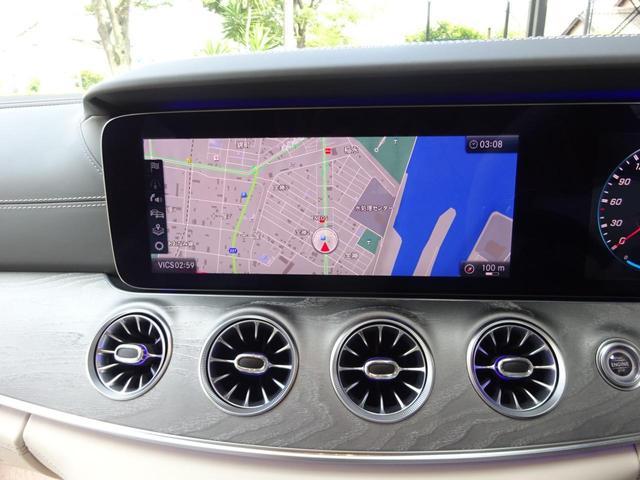 53 4マチック+ 正規ディーラー車 ワンオーナー車 屋内保管 フルレザーパッケージ OPAMGクロススポーク鍛造ホイール 純正ナビ フルセグ 360°カメラ 純正マット パワーバックドア 備品全有(32枚目)
