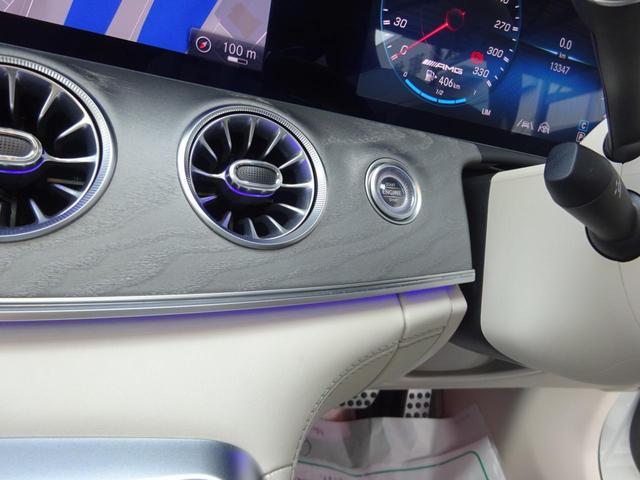 53 4マチック+ 正規ディーラー車 ワンオーナー車 屋内保管 フルレザーパッケージ OPAMGクロススポーク鍛造ホイール 純正ナビ フルセグ 360°カメラ 純正マット パワーバックドア 備品全有(38枚目)