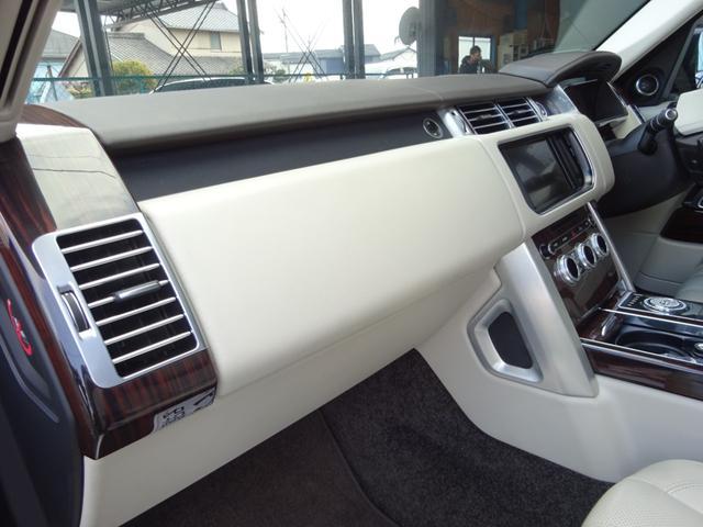3.0 V6 スーパーチャージド ヴォーグ 正規ディーラー車 AVANTGARDE24インチ ハーマンフロントスポイラー ハーマンリアスポイラー ワンオフマフラーデュアル出し 探知機レーダー ドライブレコーダー付 後席モニター 取保スぺ有り(31枚目)