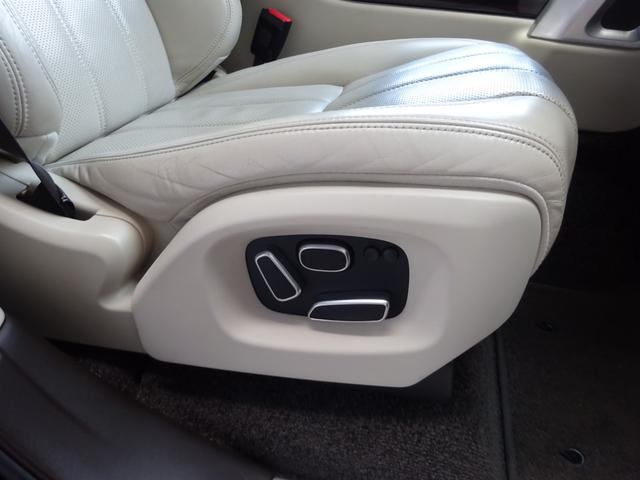 3.0 V6 スーパーチャージド ヴォーグ 正規ディーラー車 AVANTGARDE24インチ ハーマンフロントスポイラー ハーマンリアスポイラー ワンオフマフラーデュアル出し 探知機レーダー ドライブレコーダー付 後席モニター 取保スぺ有り(41枚目)