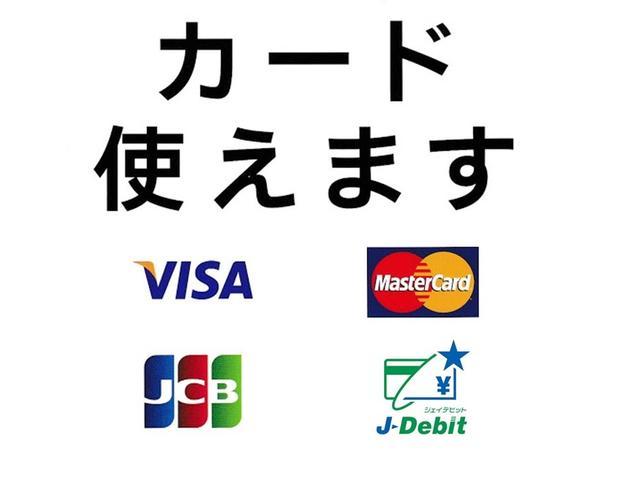 クレジットカード使えます!ご利用のお客様はぜひご相談ください!お支払方法は、現金またはオートローン、クレジットカードです!無料ダイヤル:0066-9707-9999