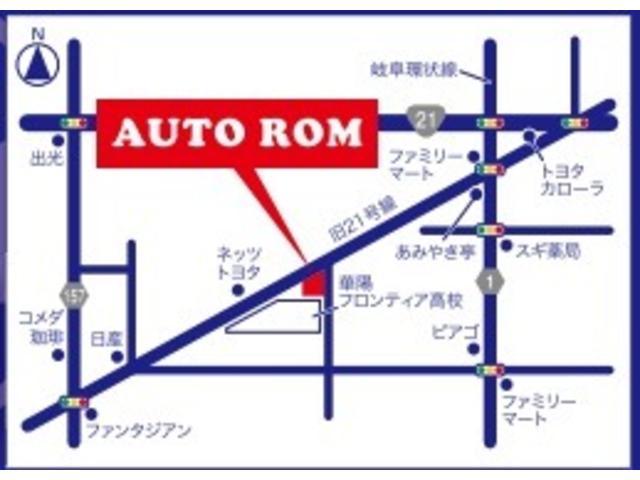 岐阜市西鶉6-16-1 営業時間9:00〜19:00 不定休 岐阜市21号線 薮田の信号を南へ西鶉1の信号左折でしばらくすると左手にございます。電車の方はJR西岐阜駅が最寄り駅となります。