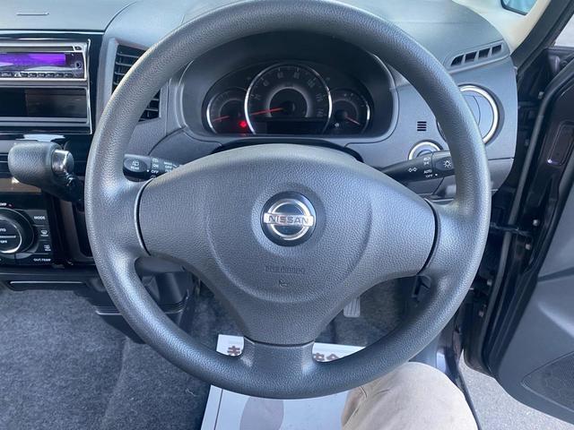 ハイウェイスター 左側電動スライドドア スマートキー プッシュスタート HID タイミングチェーン CD アルミホイール ベンチシート 電動格納ミラー(25枚目)