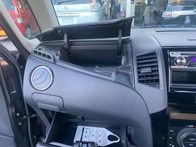 ハイウェイスター 左側電動スライドドア スマートキー プッシュスタート HID タイミングチェーン CD アルミホイール ベンチシート 電動格納ミラー(32枚目)