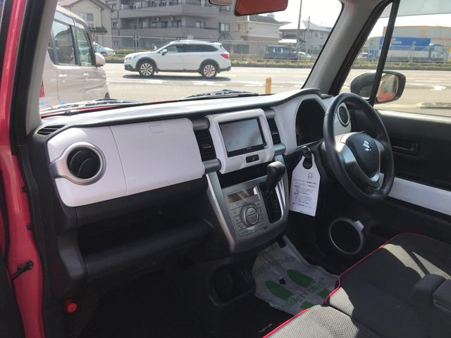Xターボ カーナビ バックカメラ 安全ブレーキ(20枚目)