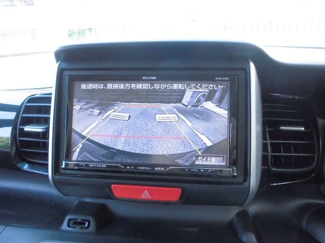 GーSS 軽減ブレーキ車検整備付 両側電動 ナビバックカメラ(15枚目)