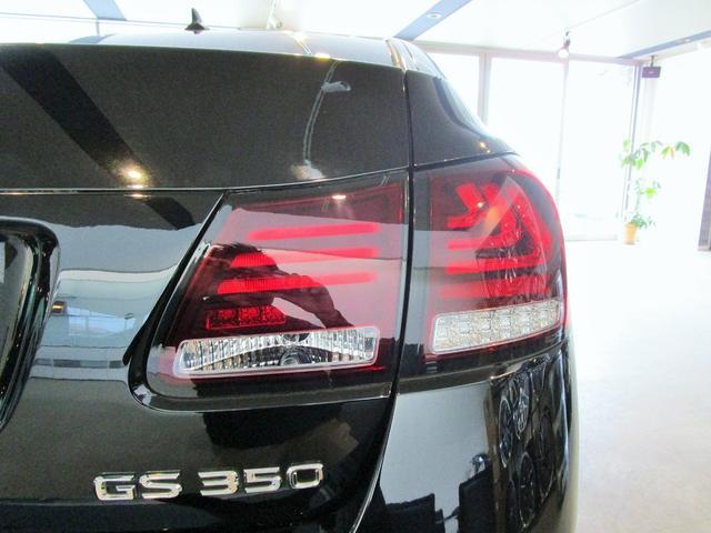 GS350 スピンドルグリル仕様 ファイバーテール 20AW(4枚目)
