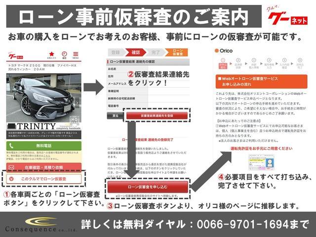 250GT 黒革S インフィニティーグリル 新品20AW(2枚目)