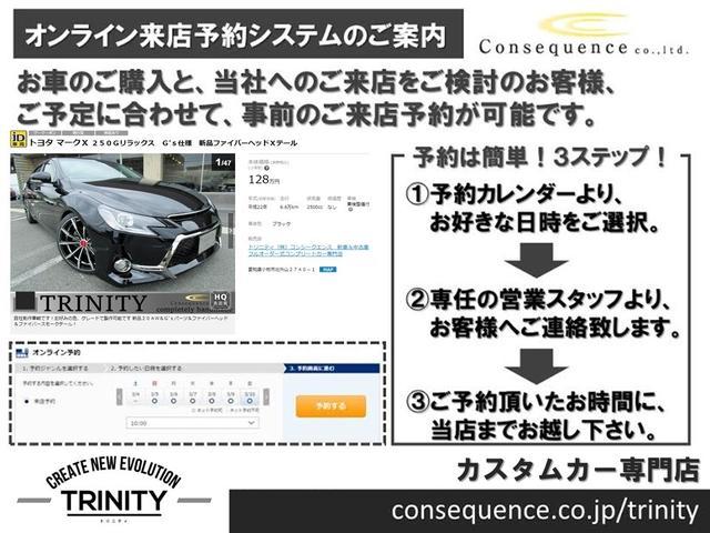 250GT 黒革S インフィニティーグリル 新品20AW(9枚目)