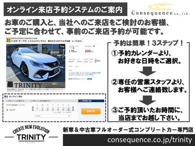 「レクサス」「IS」「セダン」「愛知県」の中古車4