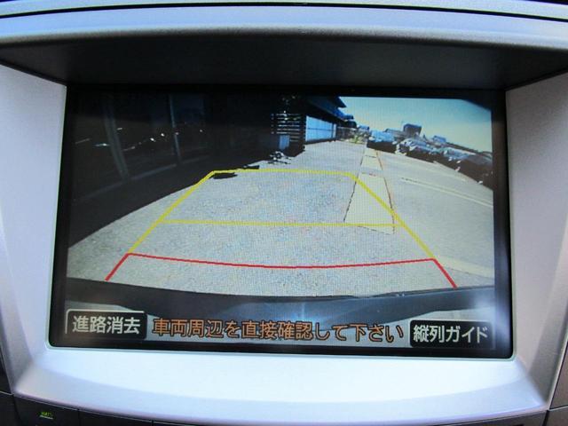 「レクサス」「IS」「セダン」「愛知県」の中古車45
