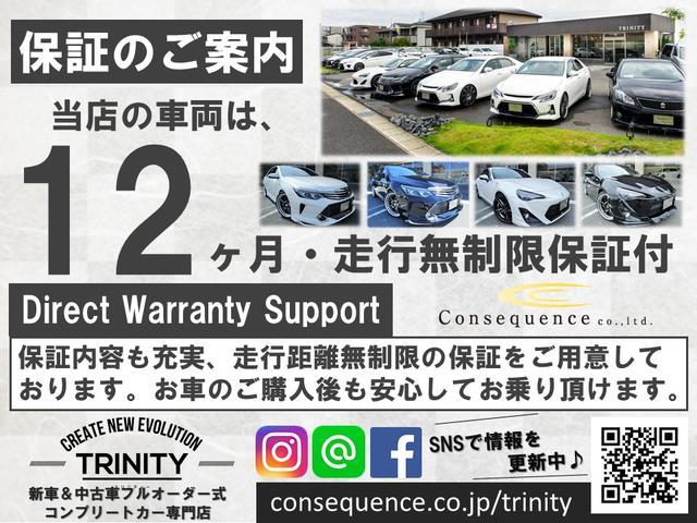 「レクサス」「IS」「セダン」「愛知県」の中古車46